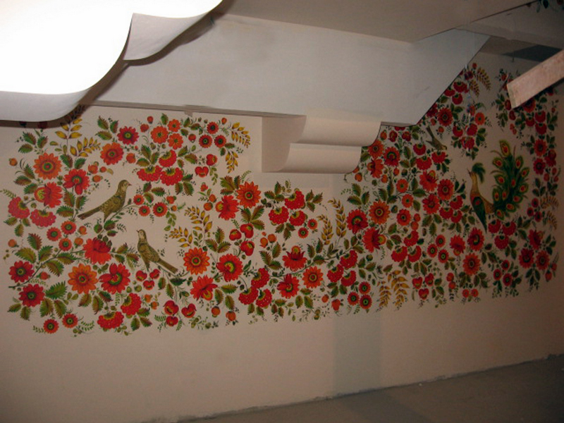 розпис на стіні
