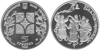 Монета Благовіщення варіант 2