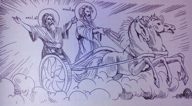 Свято Конона