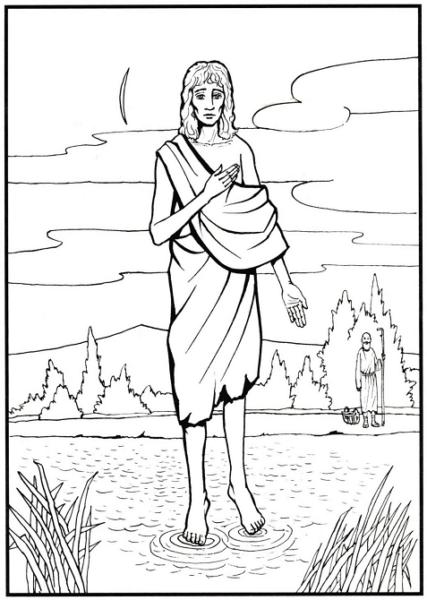 Марії-Єгиптянки