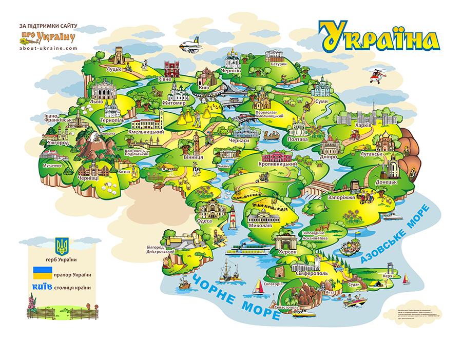 Карта України для дітей